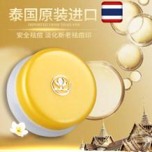 泰国POP进口护肤品珍珠膏祛痘面霜祛痘印防晒提亮肤色面霜正品4g